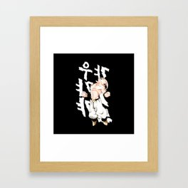 MAJIN BUU Framed Art Print