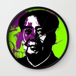 Mao Zedong Wall Clock