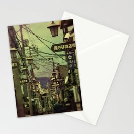 Wired City Stationery Cards
