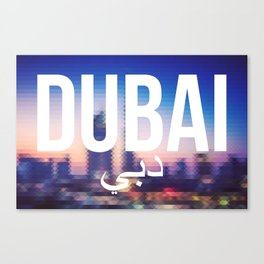 Dubai - Cityscape Canvas Print