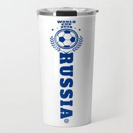 Russia 2018 Vertical Blue Travel Mug