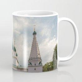 Church of Elijah the Prophet, Yaroslavl Coffee Mug