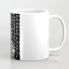 Distinguished Gentlemen  Mug