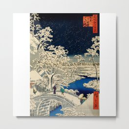 Ukiyo-e, Ando Hiroshige, Yuhi Hill and the Drum Bridge at Meguro Metal Print