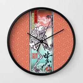Kyosai's Dancing Skeleton with Auspicious Sayagata Wall Clock