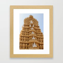 Chamundeswari Temple Framed Art Print