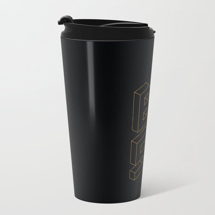Boss Metal Travel Mug