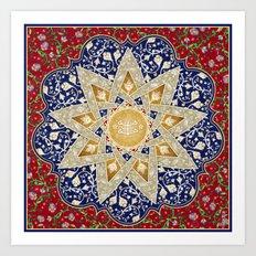 Ornate Baha'i ring stone symbol Art Print
