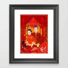 Wedding Invitation design for Shen & Fei (traditional Chinese wedding themed) Framed Art Print
