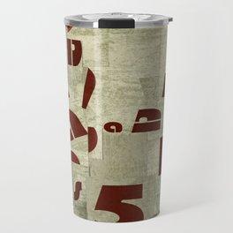 Absract Collage Travel Mug