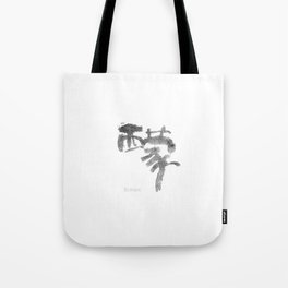 Simon_Name_Abstract_Calligraphy_typo_Chinese Word_07 Tote Bag