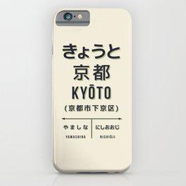 Vintage Japan Train Station Sign - Kyoto Kansai Cream iPhone Case