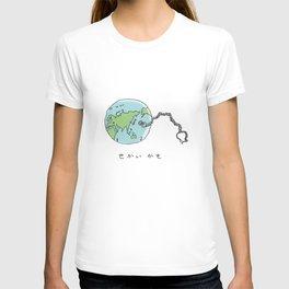 sekai kase T-shirt