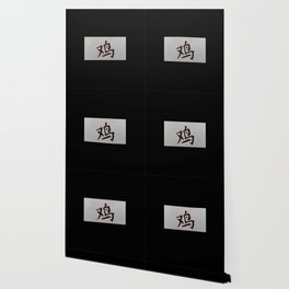 Chinese zodiac sign Rooster black Wallpaper