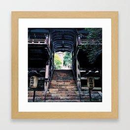 Through Kurama Japan Framed Art Print