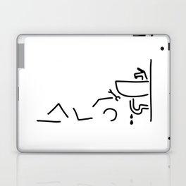 plumber do-it-yourselfer water Laptop & iPad Skin