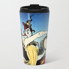 The ballerina lover 1888 by Chéret Travel Mug