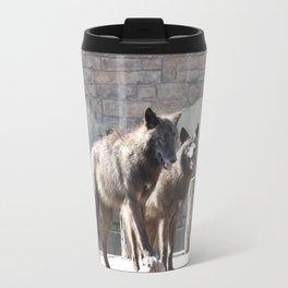Siblings Travel Mug