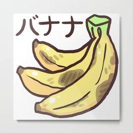 Bruised Bananas Metal Print