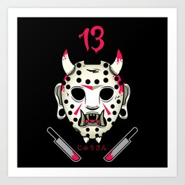 Jasonosan Friday the 13th Art Print