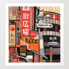 Tokyo Street Signs Art Print