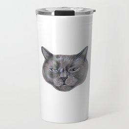 Mina Travel Mug