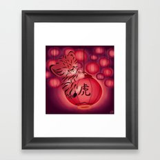 Year of the Tiger Framed Art Print