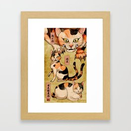 Bakeneko Framed Art Print