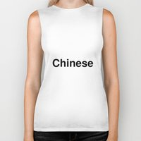 chinese Biker Tanks featuring Chinese by linguistic94