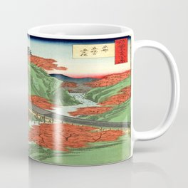 Hiroshige Temple & Mountains Coffee Mug