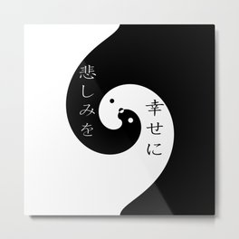 悲しみを幸せに・・・ (Turn sadness into happiness...) Metal Print