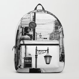 The Streets of Gion, Kyoto Backpack