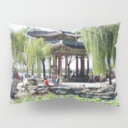 Ancient Imperial Garden of the Qing Dynasty | Ancien Jardin Impérial de la dynasty de Qings Pillow Sham