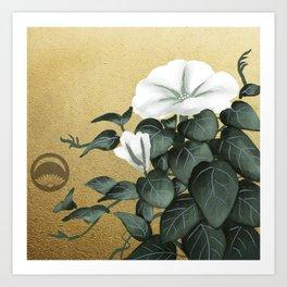 Yuugao Art Print