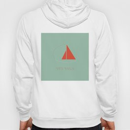 inspired by song .. red sails Hoody