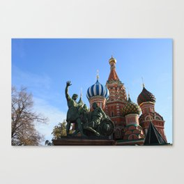 Saint Basil's Cathedral, Moscow Canvas Print
