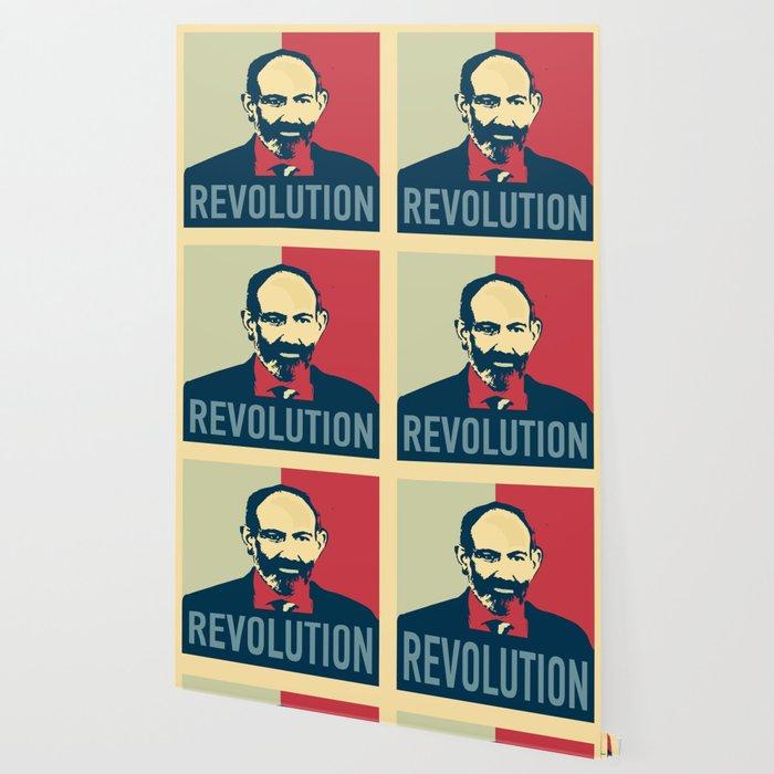 Duxov. Nikol Pashinyan. Armenian revolution. #society6 #decor #buyart #artprint Wallpaper