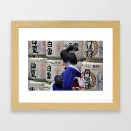 Geisha Maiko Photo Framed Art Print