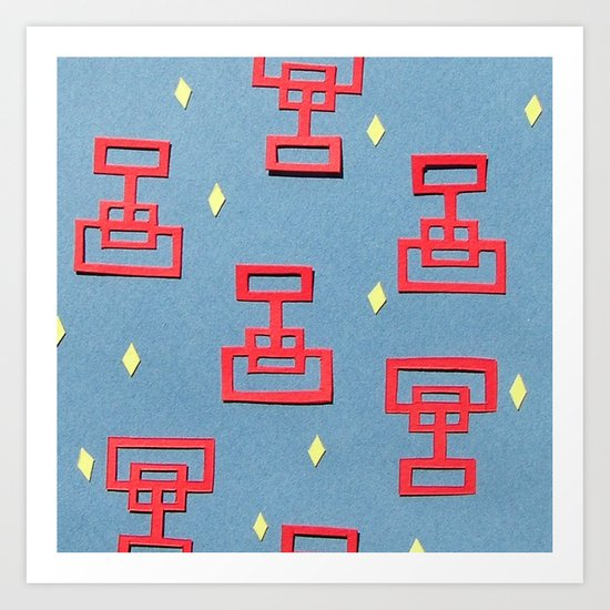 Ming Dynasty Red Papercut Art Print