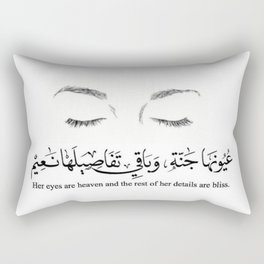 Her eyes are heaven and the rest of her details are bliss arabic word عيونها جنة وباقي تفاصيلها نعيم Rectangular Pillow