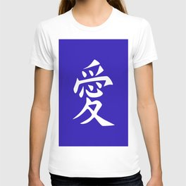 The word LOVE in Japanese Kanji Script - LOVE in an Asian / Oriental style writing. White on Blue T-shirt