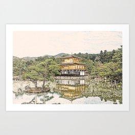 Kinkaku-ji Temple Gold Kyoto Japan Artwork Art Print