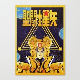 Saint Seiya Pop Gemini Canvas Print
