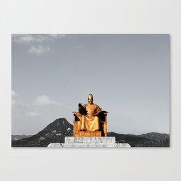 King sejong, 世宗大王 Canvas Print