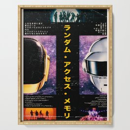 Daft Punk The Ultimate Tribute Serving Tray