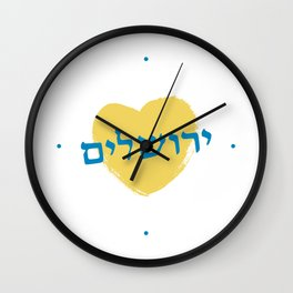 An English translation - Jerusalem greetings hand lettering. Wall Clock