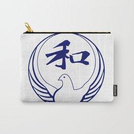 和道流 Wadō-ryū Carry-All Pouch