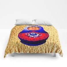 Trampbushka   Funny   Comedy Comforters