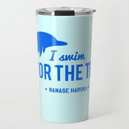 FOR THE TEAM - Nanase Haruka Travel Mug