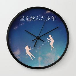 Strings of Fate Wall Clock